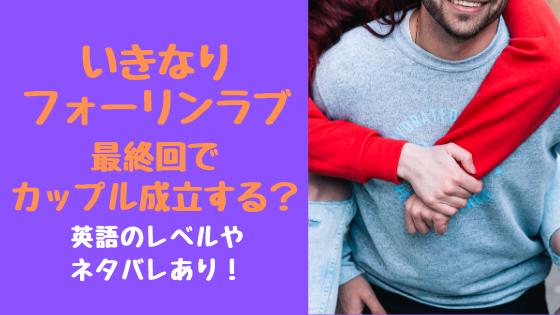 虹プロジェクト 2 動画