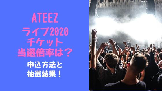 ツイッター 恋 ステ